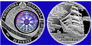Памятные монеты «Дар Поморья» серии «Парусные корабли»