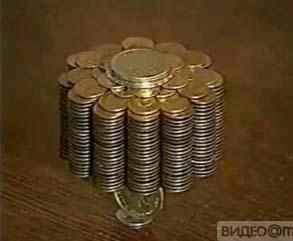 880 монет на ребре 100-рублёвой российской монеты