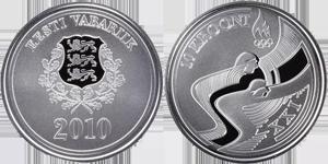 Банк Эстонии выпустил памятные олимпийские монеты