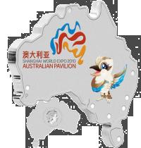 Монета в форме Австралии, посвященная ЭКСПО 2010