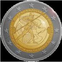 Битва при марафоне на новой монете Греции