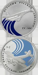 Банк России: новый выпуск 3 мая