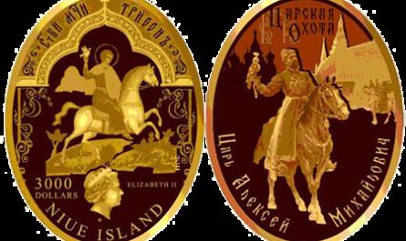 Золотая монета «Царская охота»