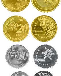 Третья серия разменных монет Малайзии