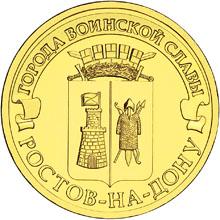 10 новых монет Банка России