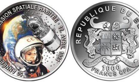Юрий Гагарин на монете Республики Бенин