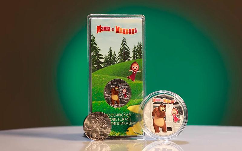 Маша и Медведь на новых российских монетах 25 рублей